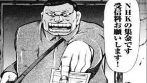 "<span class=""title"">NHKが受信料支払わない契約逃れに割増金徴収可能な改正案が閣議決定</span>"