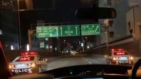 "<span class=""title"">大阪環状線でパトカーが走り屋対策で先頭固定するもトラックがオーバーテイクして怒られる</span>"