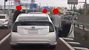 """<span class=""""title"""">神奈川県厚木市でプリウスにハコ乗りで暴走しながらイキリまくってしまう!気分良くなりマスク投げ捨ても</span>"""