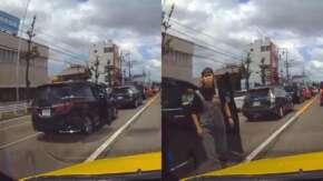 """<span class=""""title"""">名古屋で車から突然降りて来た女性に殴りつけられる!ぶつかりそうになった事に腹を立てたか</span>"""