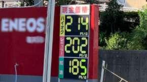 ガソリンの価格高騰続きついに210円を超える!ガソリン税を25円下げるトリガー条項が発動しない理由